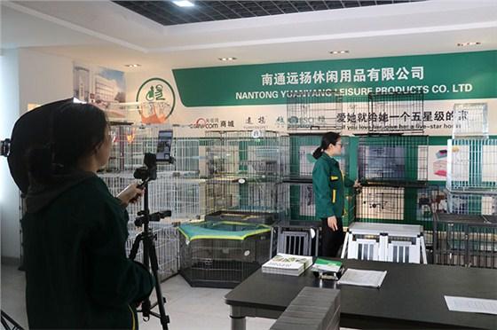 news-Yuanyang-img
